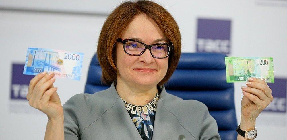 В России ввели в обращение банкноты номиналом 200 и 2000 рублей