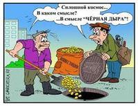 На переселение людей из ветхого жилья Тамбовская область дополнительно получит 225 миллионов рублей