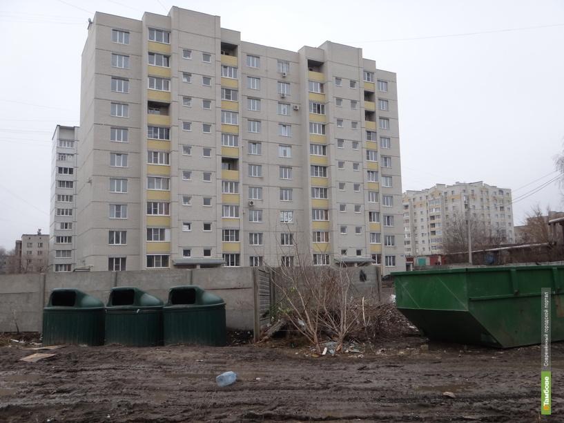 За три квартала текущего года в области построили более 340 тысяч квадратных метров жилья
