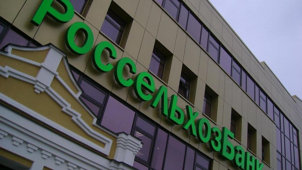 Объем средств населения в РСХБ превысил 800 млрд рублей