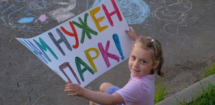 Будет и на нашей улице праздник: тамбовчане решили отстаивать Олимпийский парк
