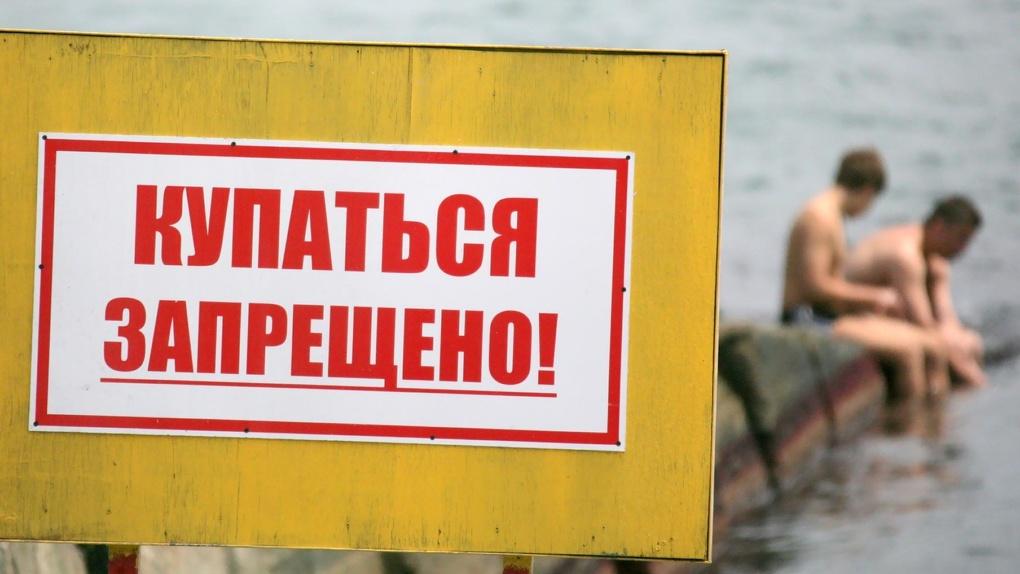Минус один: Запрещено купаться в Ласковском карьере, со стороны парка Победы