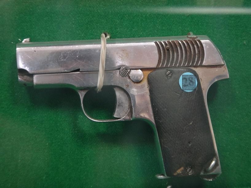 Конфликт на дороге привёл к применению оружия