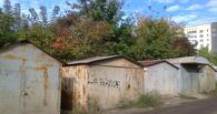 Горадминистрация снесла гараж на севере Тамбова