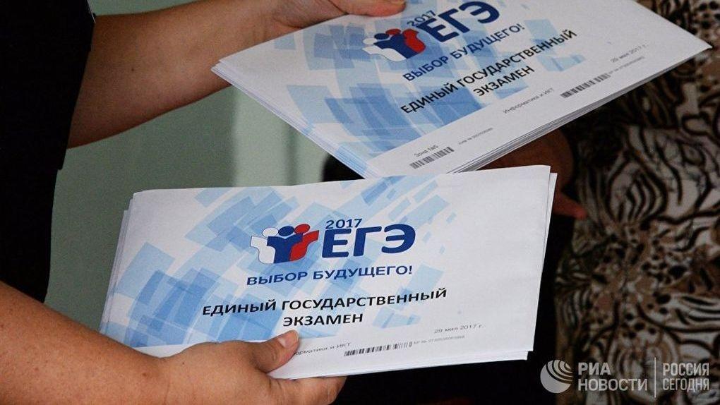 Чаще всего во время ЕГЭ из аудиторий выходят на Северном Кавказе