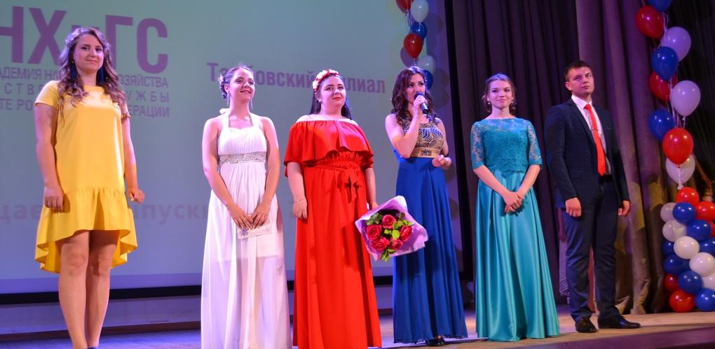 Выпускники Тамбовского филиала РАНХиГС получили дипломы о высшем образовании