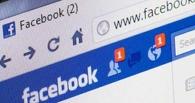 С нового года Facebook начнет торговать личными данными своих пользователей