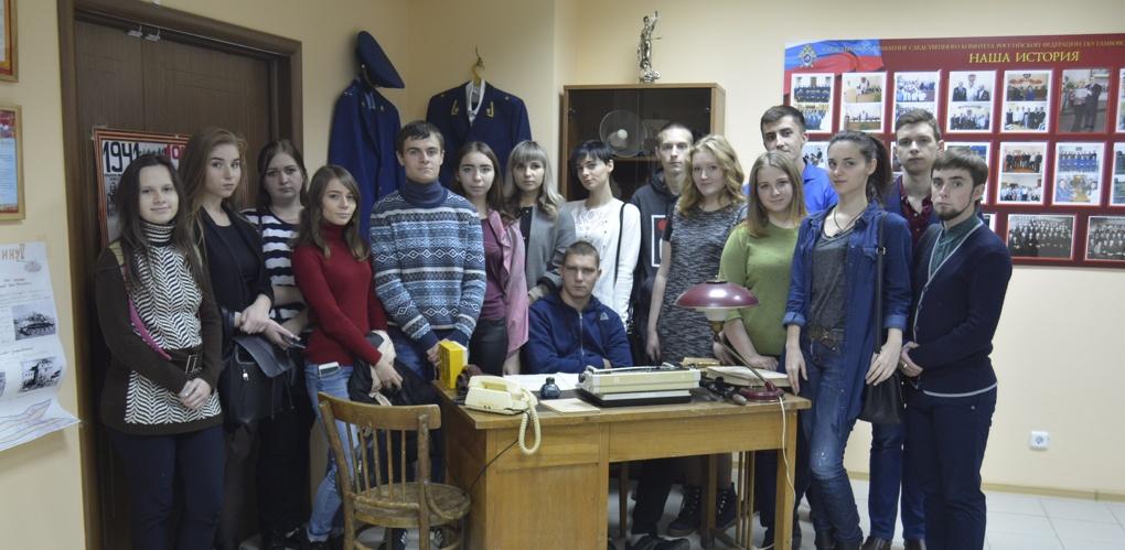 Студенты Тамбовского филиала РАНХиГС познакомились с работой криминалистов