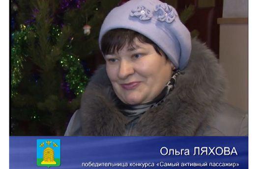 В Тамбове подвели итоги конкурса «Самый активный пассажир»
