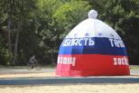 Лыжный стадион в Тамбове: что, где и как