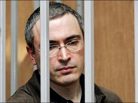Ходорковский задержится в тюрьме из-за пачки сигарет