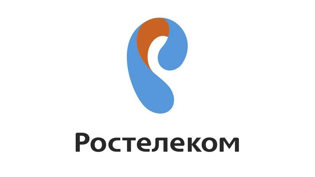 «Ростелеком» дарит «Комплимент» жителям Центральной России