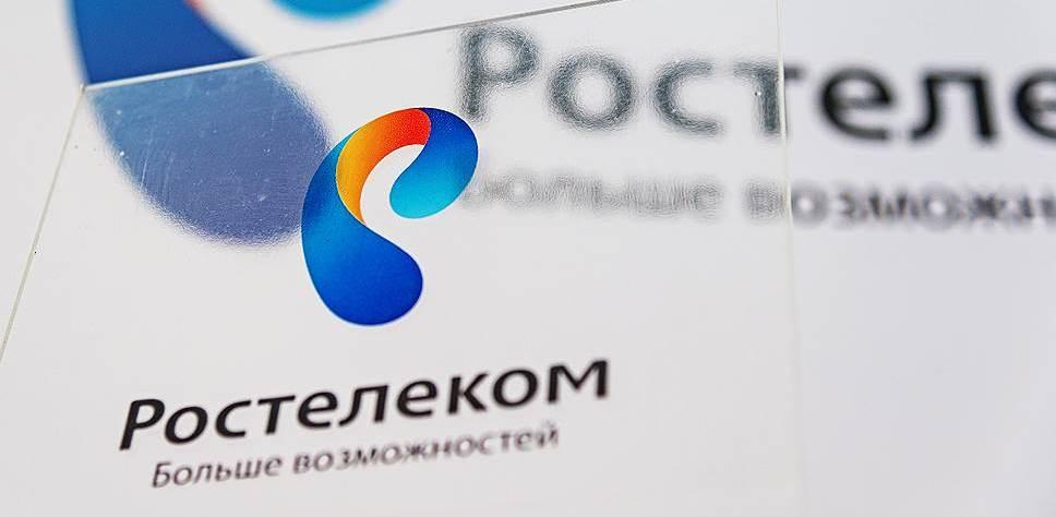 «Ростелеком» и Пенсионный Фонд России выступили партнерами Форума-выставки «50+. Все плюсы зрелого возраста»