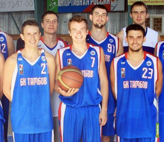 Баскетболисты из Тамбова одолели южного соперника