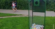Некоторые контейнеры для пластиковых бутылок переместят во дворы