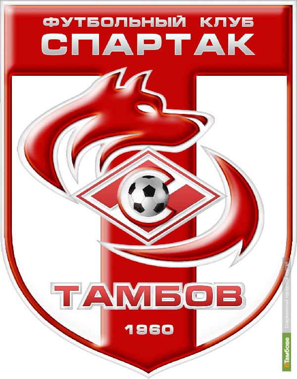 1-ый тур Первенства страны тамбовский «Спартак» проведет на своем поле