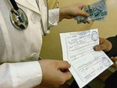 Из-за 500 рублей тамбовского врача осудили на 3 года условно