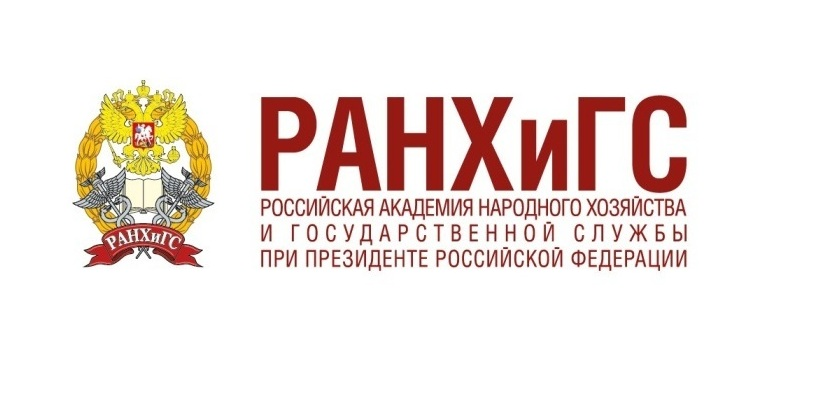 Доцент Президентской академии претендует на титул «Женщина года»