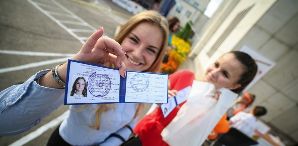 В этом году учиться на «бюджете» в ТГУ будут всего 1100 человек