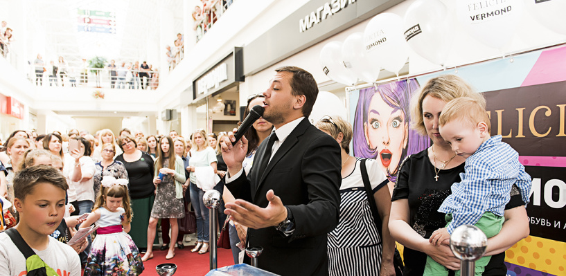 Сладкая вата, магия и много призов: бутик Vermond отпраздновал юбилей