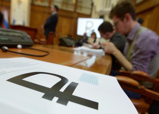 Монета с символом рубля может появиться в обращении на следующей неделе