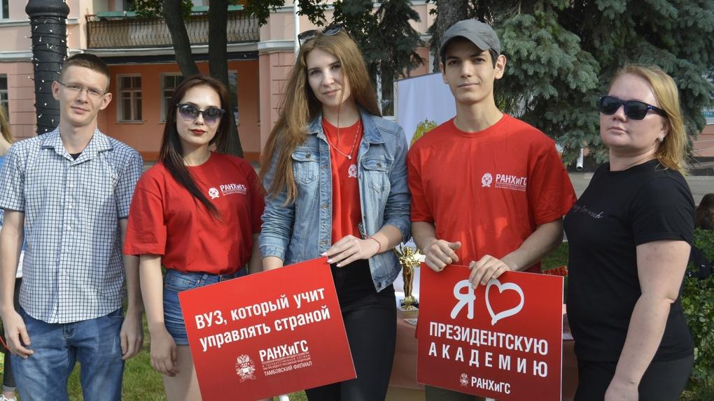Тамбовский филиал РАНХиГС принял участие в праздновании Дня России