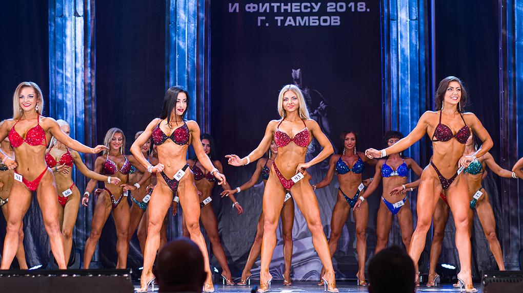 Красавицы в бикини и сильные мужчины: в Тамбове прошёл «Кубок Черноземья по бодибилдингу и фитнесу»