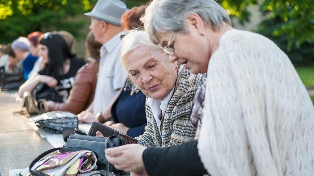 Тамбовская областная дума высказалась вподдержку проекта пенсионной реформы
