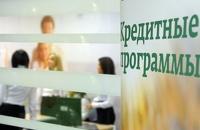 Ставки по корпоративным кредитам будут ограничены с 2015 года