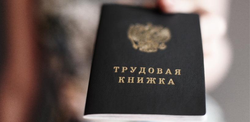 В Мучкапском районе мужчина не мог уволиться без подписи умершего работодателя