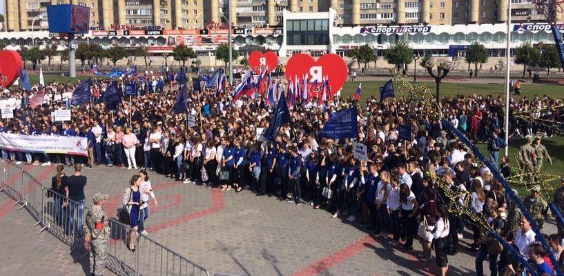 Более 3,5 тысячи тамбовских первокурсников приняли участие в Параде российского студенчества