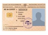Путин запретил нанимать на работу водителей без российских прав