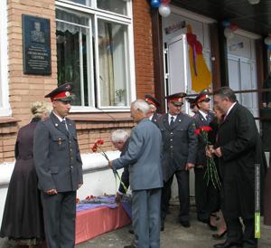 На Тамбовщине открыли ещё одну мемориальную доску