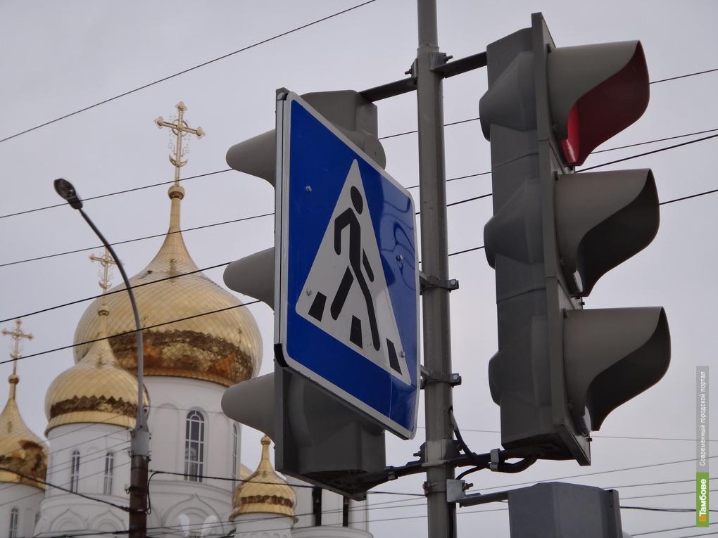 На оживленном перекрестке Тамбова появился новый светофор