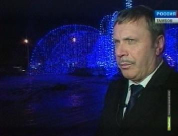 Елку с Ленинской площади отправят на пенсию