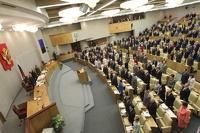 Антитабачный законопроект дошел до Госдумы