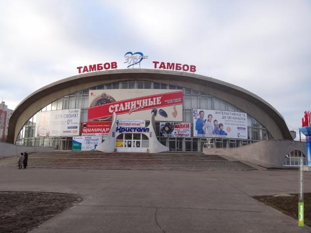 ПХК «Тамбов» стал владельцем двух ледовых дворцов
