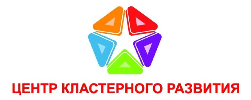На Тамбовщине откроется Центр кластерного развития