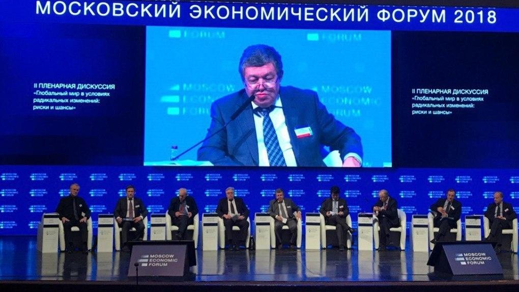Преподаватели Тамбовского филиала РАНХиГС стали участниками Московского экономического форума