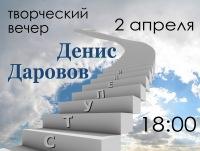 Тамбовчан приглашают на «Театральные понедельники»
