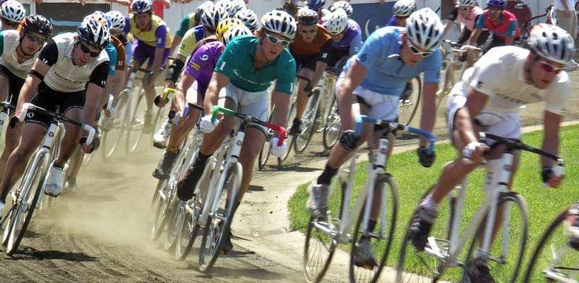 Наукоград собирает заядлых велосипедистов