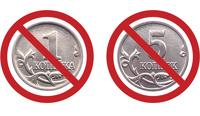 Банки собираются отказываться от «копеечных» монет