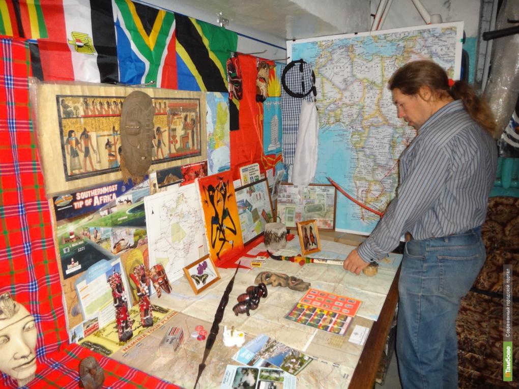 Тамбовский кругосветник показал свои африканские трофеи