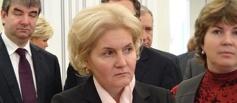 Вице-премьер отведала в Тамбове тыквенный сок
