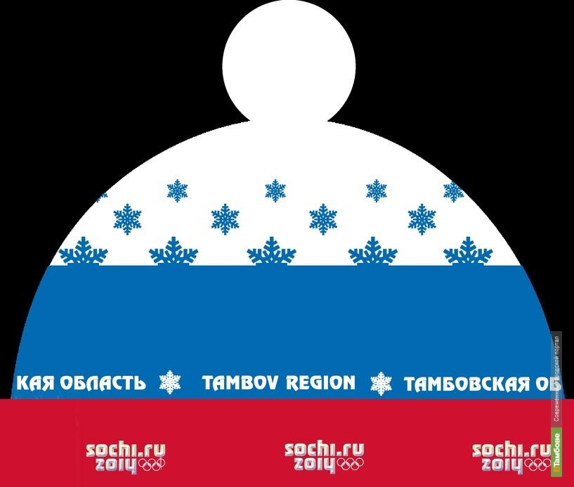 В Тамбове установят гигантскую шапку-чемпионку