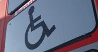 Полицейские провели рейд по парковкам для инвалидов