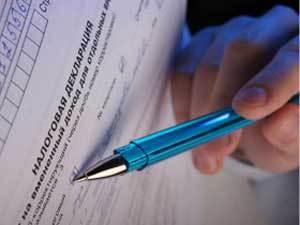 Налоговики Тамбова за год собрали почти 17 млрд рублей