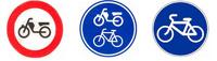 Скутерам могут запретить ездить по велодорожкам