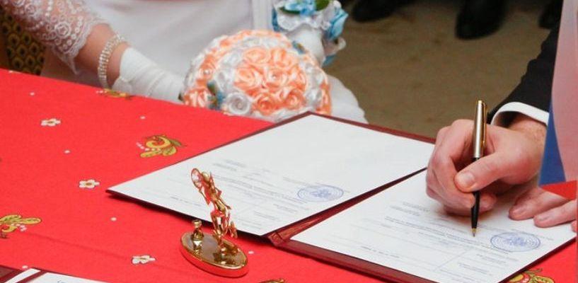 Заявление о заключении брака через портал госуслуг подали 440 тамбовских пар