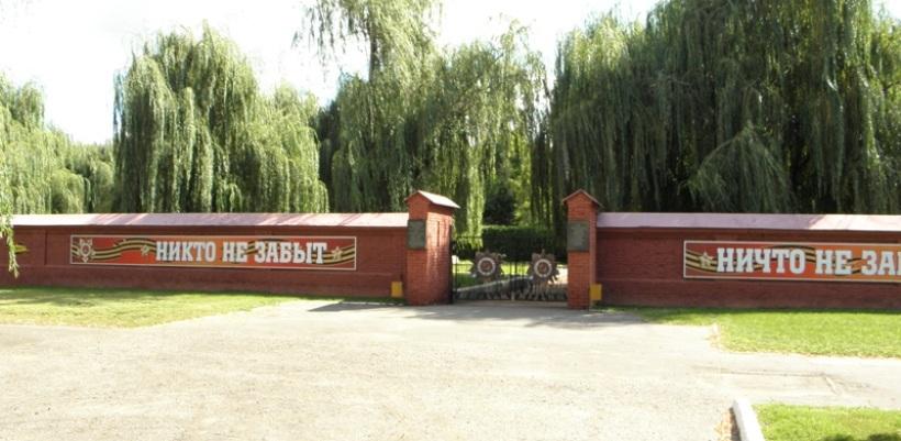 На Воздвиженском кладбище выделят место для захоронения останков погибших воинов